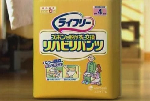 Japan's Economy and the Adult Diaper Problem - Cantech Letter